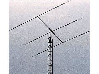 Hy Gain Th 3jrs Antenna Hf Beam Multi Band Th3jrs