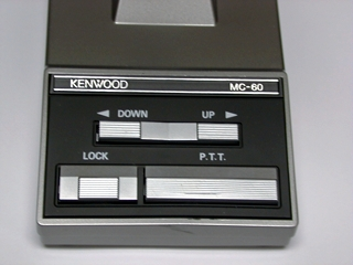 KENWOOD-MC-60A-Image-2