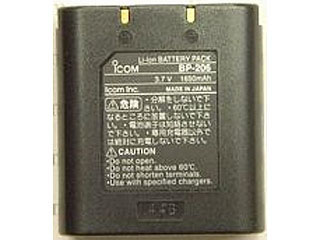 ICOM-IC-BP206-Image-2