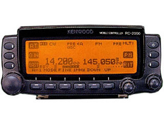 KENWOOD RC-2000