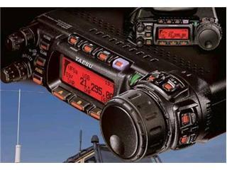 yaesu ft 857d transceivers mobile hf 6m 2m 70cm ft857d