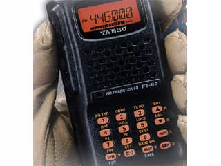 yaesu ft 60r transceivers ht dual band 2m 70cm ft60r rh hamradio com yaesu ft 60 manual user yaesu ft 60 manual español