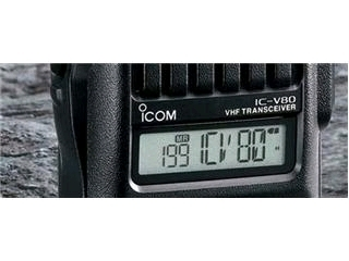 ICOM-IC-V80-HD-Image-2