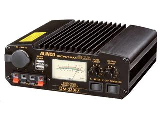 ALINCO DM-330FXT