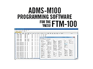 RT-SYSTEMS ADMS-M100-U