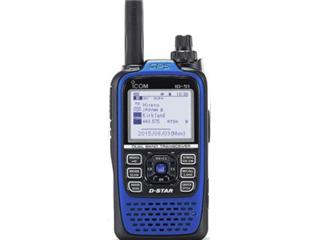 ICOM ID-51A PLUS VIOLET WC