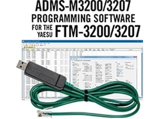 RT-SYSTEMS ADMS-M3200/3207-USB