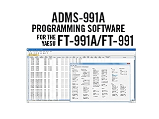 RT-SYSTEMS ADMS-991A-U