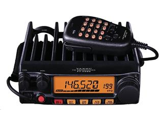 ham radio outlet rh hamradio com radio yaesu ft 1900 manual yaesu ham radio manuals