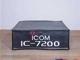 Icom ic 7200 Manual