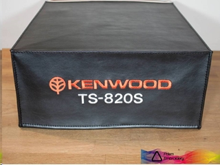 Prism Embroidery Kenwood TS-820S Cover