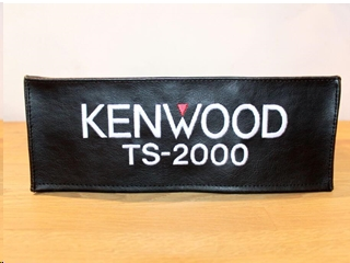 Prism Embroidery Kenwood TS-2000 Cover
