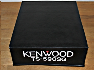 Prism Embroidery Kenwood TS-590SG Cover