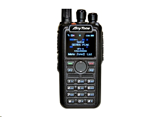 Anytone AT-D878UV